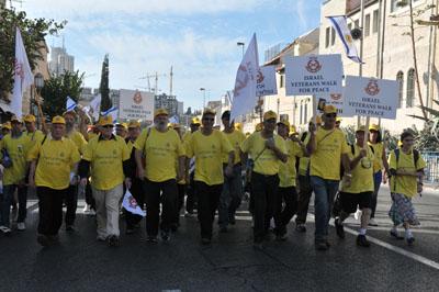 """חברי """"צוות"""" בצעדת ירושלים"""